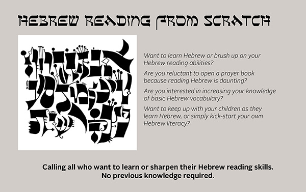 Hebrew Reading From Scratch