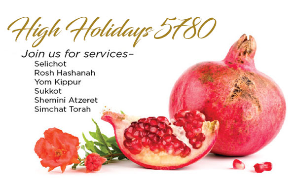 Join us for High Holiday Services