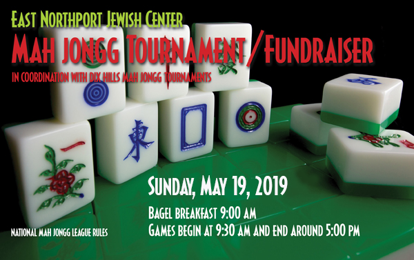 Participate in our May Mah Jongg Tournament