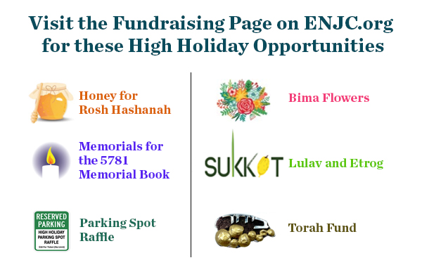 High Holiday Fundraising